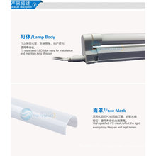 hot new products for 2014 3014smd led tube light integrated T5 7w 600mm 2 year warranty CE RoHs