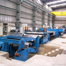 4×1550 mm steel slitter machine
