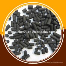 US Standard 1200 Jod 4mm Pellets Kohle Säulen Aktivkohle