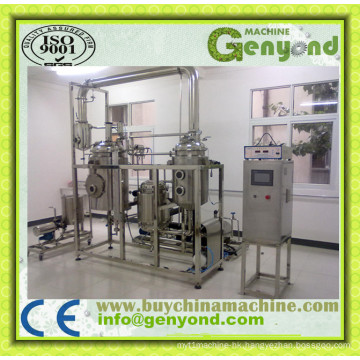Professional Stainless Steel Essential Oil Extracting Machine