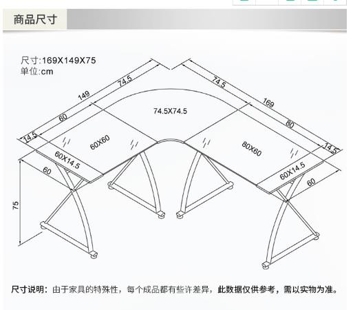 L shaped table sizes