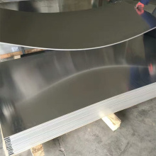 aluminum sheet with alloy 1100H14 size 1200mm*2400mm
