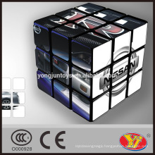 High quality customized cheap OEM promotional gifts puzzle cube for advertisement