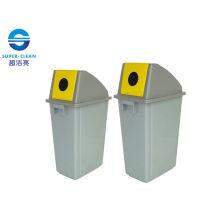 Bac à collecte de papier à déchets 58L C (B-016C)