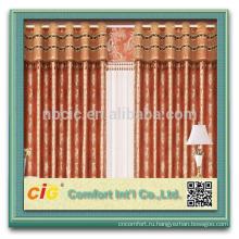 2014 моды занавес дизайн жаккардовые шторы/кружева занавес