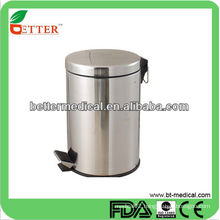 2014 hospital pedal dustbin