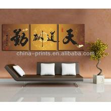 Impressão de caligrafia clássica chinesa com alta qualidade