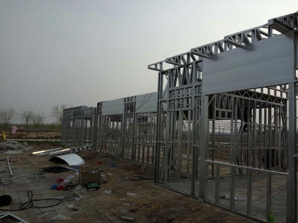 Light Steel Fabrication maison
