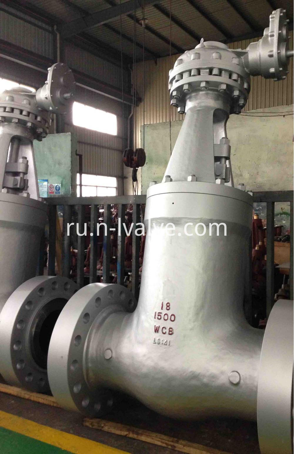 Class 1500 Pressure Seal Gate Valve With Flange Ends