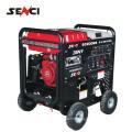 5KW 30L gasoline engine silent air compressor