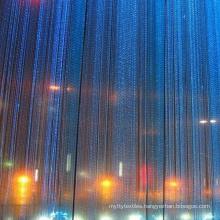 Fibre Optic Sensory Curtain Lights