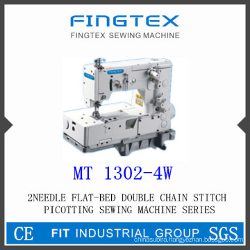 2-Needle Flat Bed Double Chain Stitch Picotting Sewing Machine (1302-4W)