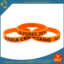 Custom Promotional Printed Silicone Wristband for Sale (LN-019)