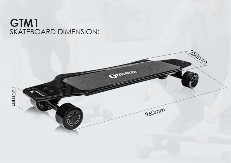 GTM1 electric skateboard
