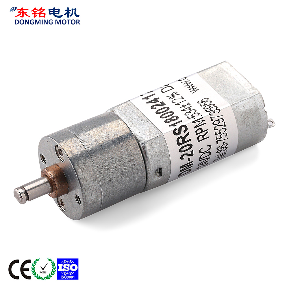 12 volt dc motor high rpm
