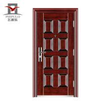 puertas de seguridad de entrada de acero residencial
