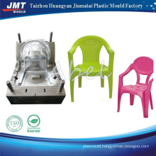 high office chair mould