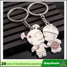 Cute Boy and Girl Key Chain
