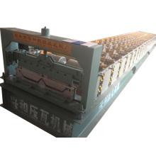 Machine à former des rouleaux à rouleaux réglables