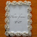 New Design Beautiful Alloy Photo Frame