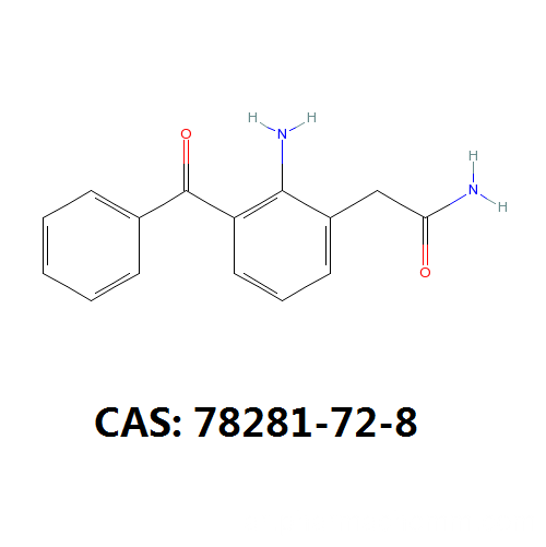 Nepafenac api Nevance cas 78281-72-8