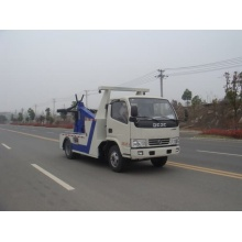 New Dongfeng heavy wrecker vehicle towing equipment company