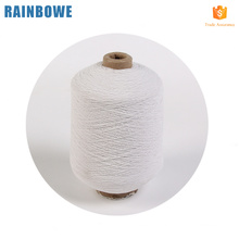 Professional cheap latex rubber covered yarn for socks in stock white spandex rubber yarn