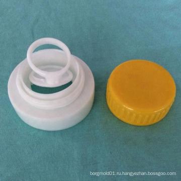 пластичная форма крышки бутылки впрыски масла / высокое качество пластичная форма крышки бутылки впрыски масла / форма