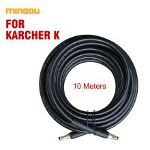 Le tuyau de laveuse à haute pression 10 mètres se relient rapidement avec le pistolet de voiture fonctionnant