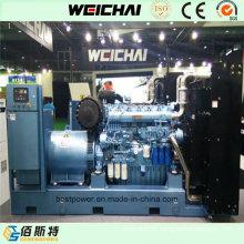 Weichai Power Baudouin Series 750kVA Diesel Generator Set