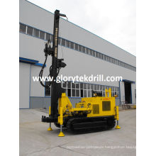 S200 Multi-Functional Crawler Well Drill Rig