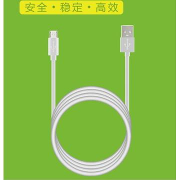Samsung Usb Sync Cable