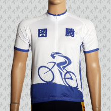Jersey de cyclisme sportif, tenue d'équipe à manches courtes