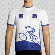 2016 Fashion Sublimation Radfahren Jersey