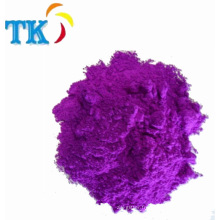 Colorant dispersé, Disperse Violet 1, Colorants