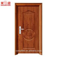 Shuangying marca preço barato porta da sala de entrada de design aço porta de segurança porta de aço inoxidável