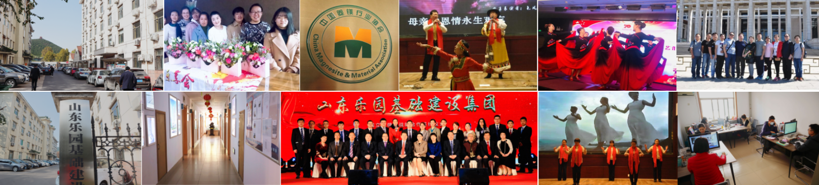 lanchuang company