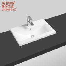 Mid Edge Basin 610*390 Bathroom Basin