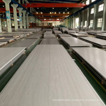 sus420 306 stainless steel plate price