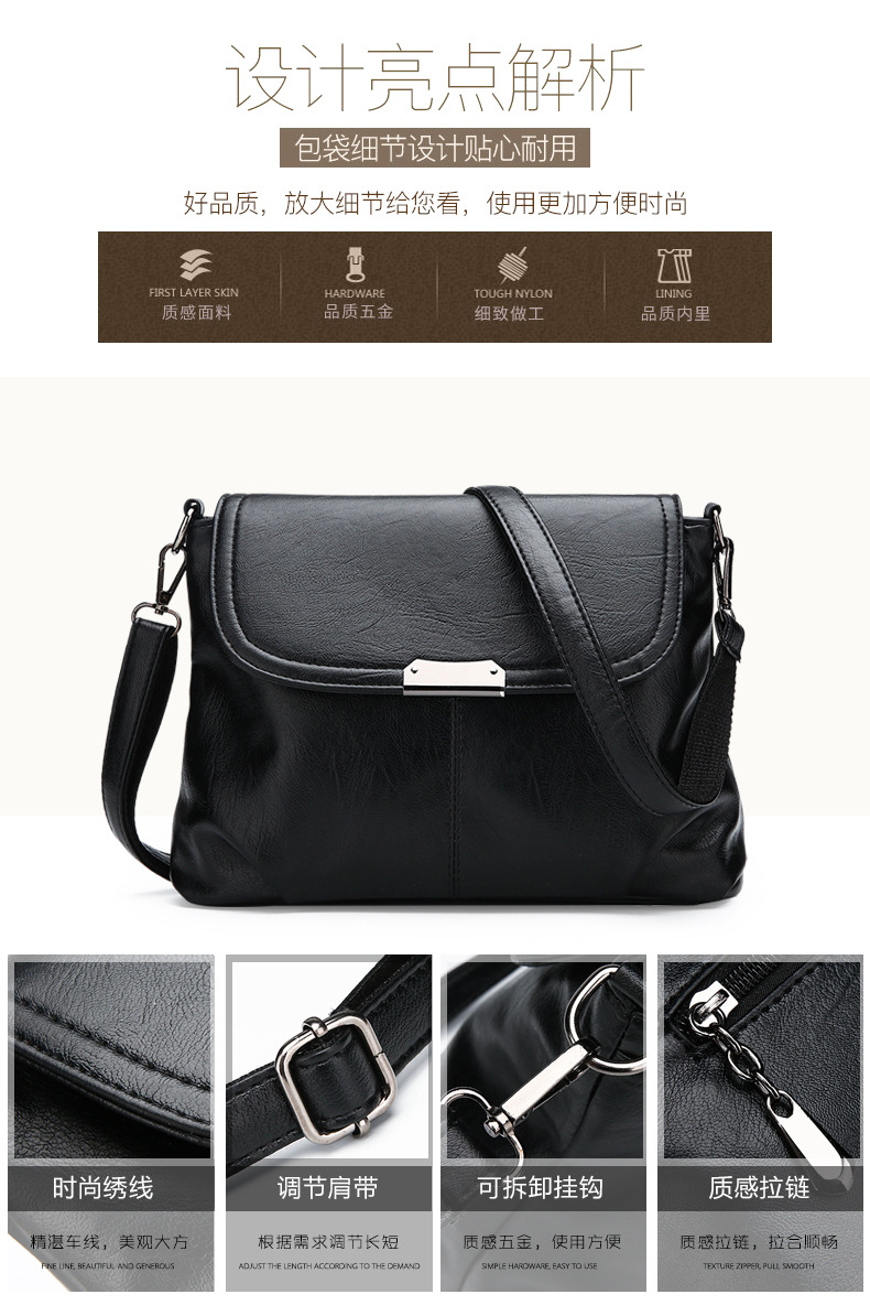 wholesale ladies leather shoulder bag