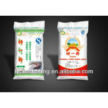 Promotional PP woven flour bags with single folded and double sewing for bottom