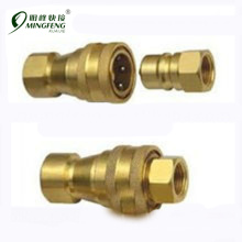 Brass nickel-plated hydraulic hose fitting assembly