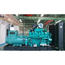 Groupe électrogène diesel de 1000kVA 800kw CUMMINS (KTA38-G5) Gdc1000
