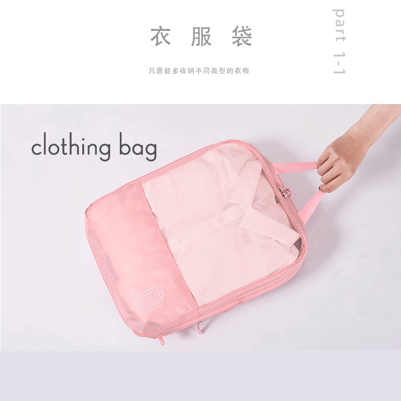 clothing bag