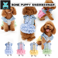 Hot Selling Lovely Fashion BONEPUPPY Designer Pet Clothes Cute Dog Cat Puppy Dress clothes