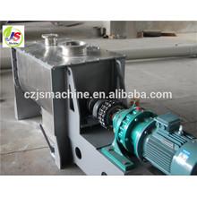WLDH-500 industrial small powder mixer