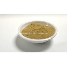 Vitamin C 15% Sea buckthorn extract