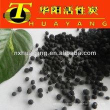 AAA Grade spherical activated carbon for gas treatment