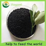 Amino Acid Fertilizer For Soil Shining Organic Fertilizer