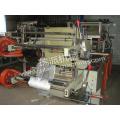 Machine à découper et à fabriquer des sacs à rouler en plastique Ruipai